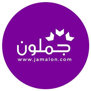 جملون للكتب العربية