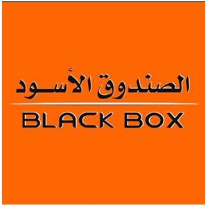 boxblackcode