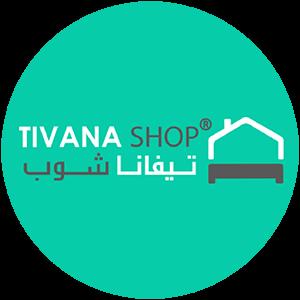 خصومات متجر تيفانا شوب