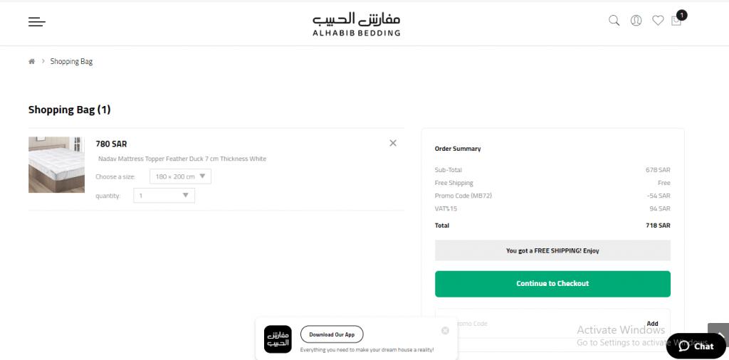 alhabib-coupon