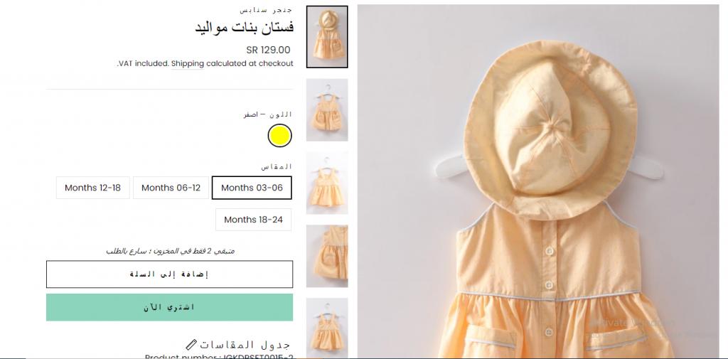 fashion-code